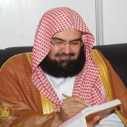 الشيخ عبد الرحمن السديس